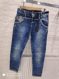 Discount Jeans Pants