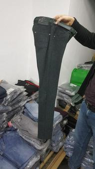 распродажа джинсы 757265
