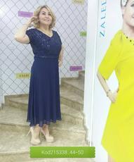 Dresses Big Sizes