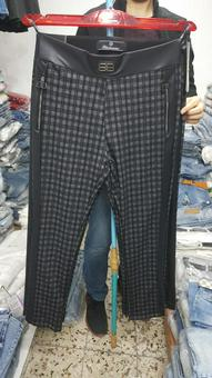 распродажа джинсы 757268