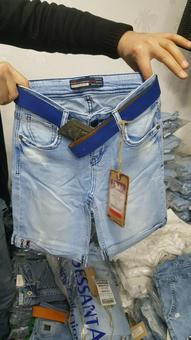 распродажа джинсы 757227