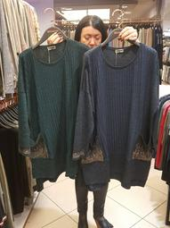 Sweaters Big Sizes