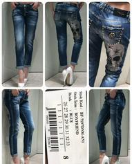 Jeans Pants Amnesia