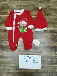 Новорожденным