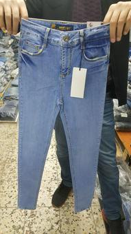 распродажа джинсы 757243