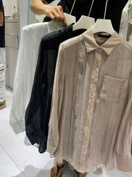 Закупка одежды из Китая 797710