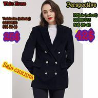 Женские кофты