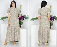 Распродажа платья