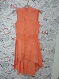 Разбитые серии платья