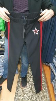 распродажа джинсы 757264