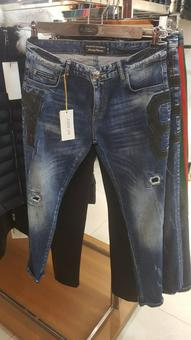 Распродажа джинсы брюки