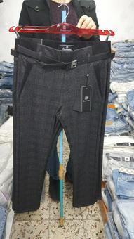 распродажа джинсы 757269