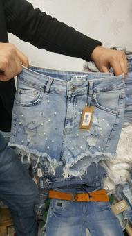 распродажа джинсы 757230