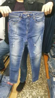 распродажа джинсы 757263